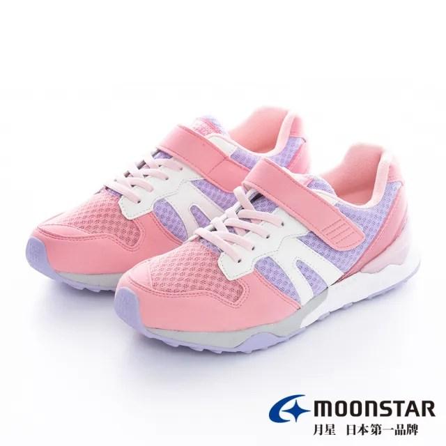 【MOONSTAR 月星】Hi系列-2E寬楦十大機能中童童鞋(紫粉)