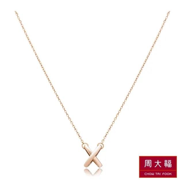 【周大福】優雅個性18K玫瑰金項鍊