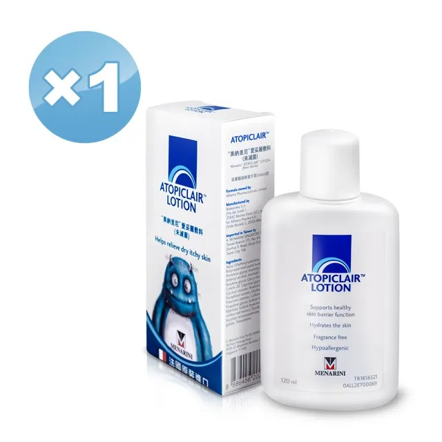 【美納里尼】愛妥麗保濕敷料 Lotion乳液120ml(不含類固醇 舒緩受損皮膚)