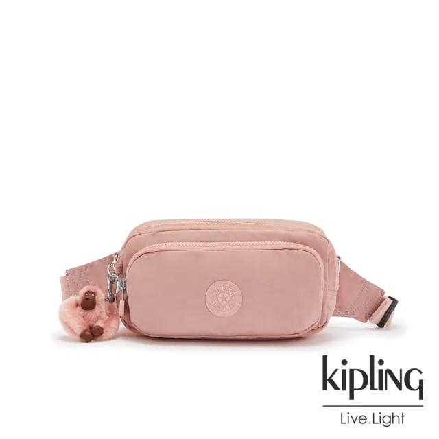【KIPLING】玫瑰石英粉雙層隨身腰包-HOPE