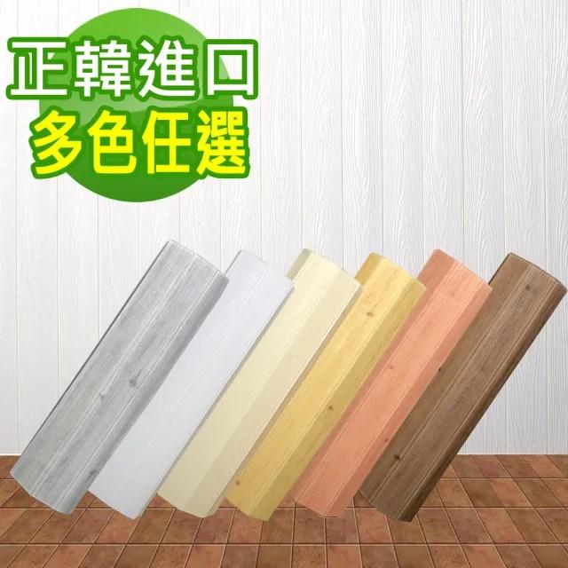 韓國3D立體DIY仿木紋壁貼/仿檜木紋壁貼(多色任選)