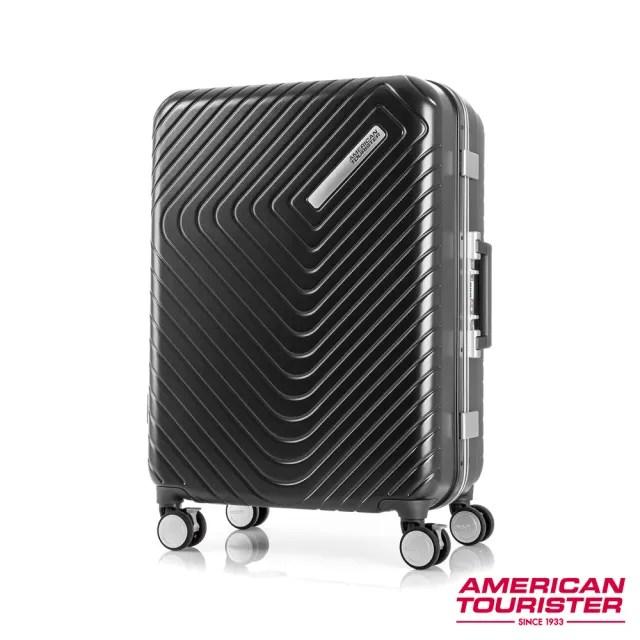 【AT美國旅行者】28吋Esquino 鋁合金細框剎車雙輪行李箱 黑(GN1)