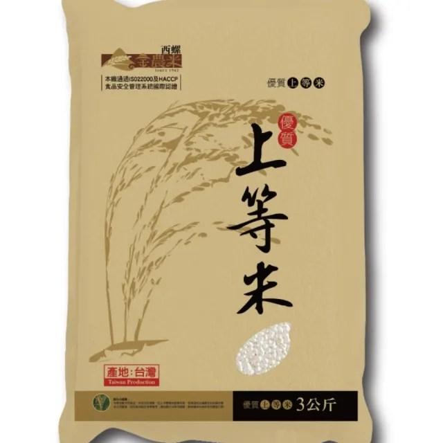 【金農米】上等米3KG(台灣一等米)