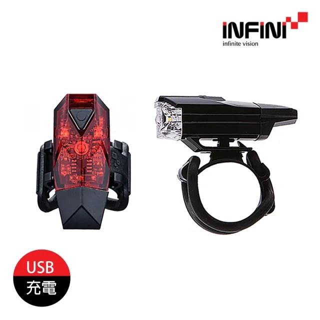 【INFINI】前燈+後燈 燈組I-6161 20(單車燈、LED自行車燈、車前燈、車尾燈、腳踏車燈)