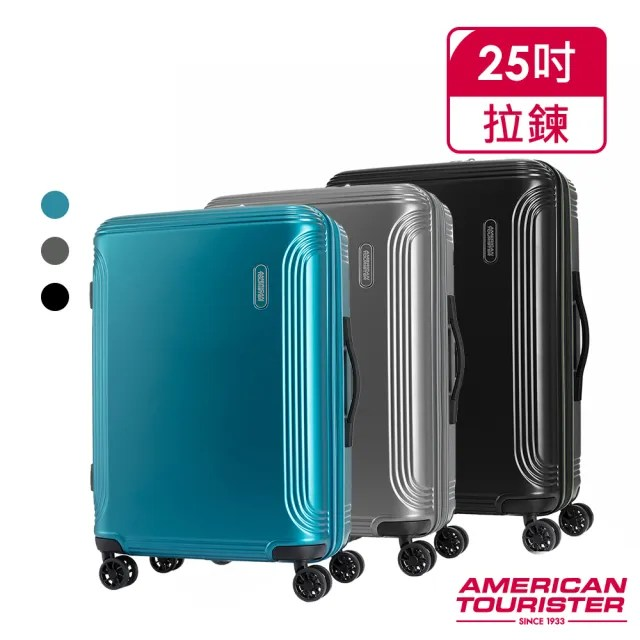 【AT美國旅行者】25吋Hyperbeat 防盜拉鍊可擴充避震PC飛機輪硬殼托運行李箱 多色可選(GW8)