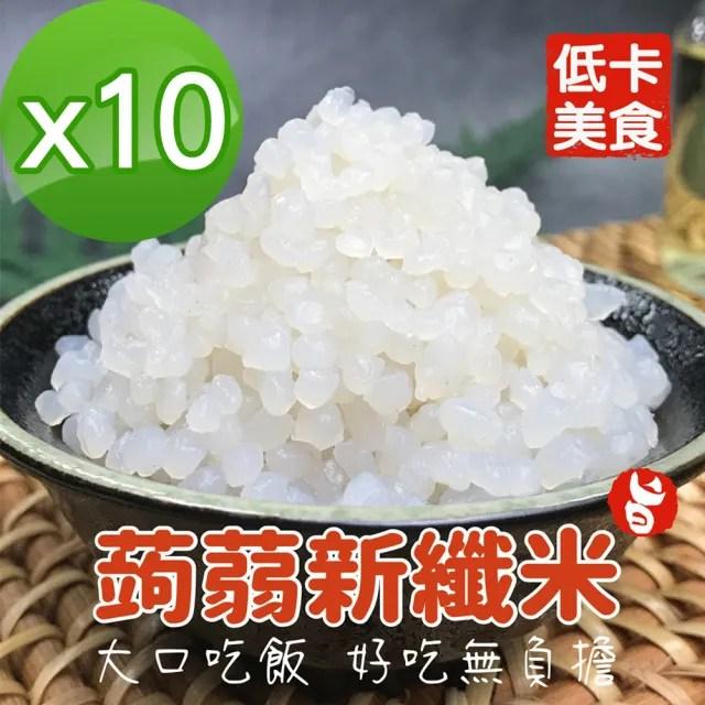 【搭嘴好食】搭嘴好食 低卡蒟蒻纖米_10入組(200g/入)