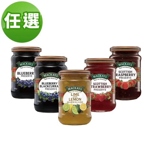 【Mackays】蘇格蘭梅凱果醬340g(草莓/藍莓/覆盆莓/萊姆檸檬/藍莓黑醋栗)