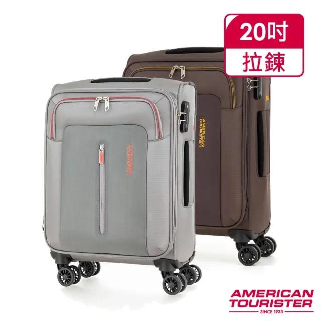【AT美國旅行者】20吋Limo 輕量雙輪跳色可擴充布面登機箱 多色可選(GL9)