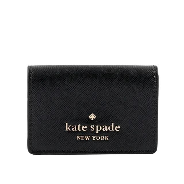 【KATE SPADE】Staci 防刮皮革三折短夾_Micro(黑色)