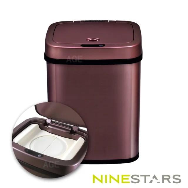 【美國NINESTARS】感應式尿布防臭垃圾筒NPT-12-5 /酒紅金