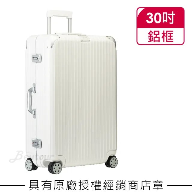 【Rimowa】Hybrid Check-in L 30吋行李箱 亮白色(883.73.66.4)