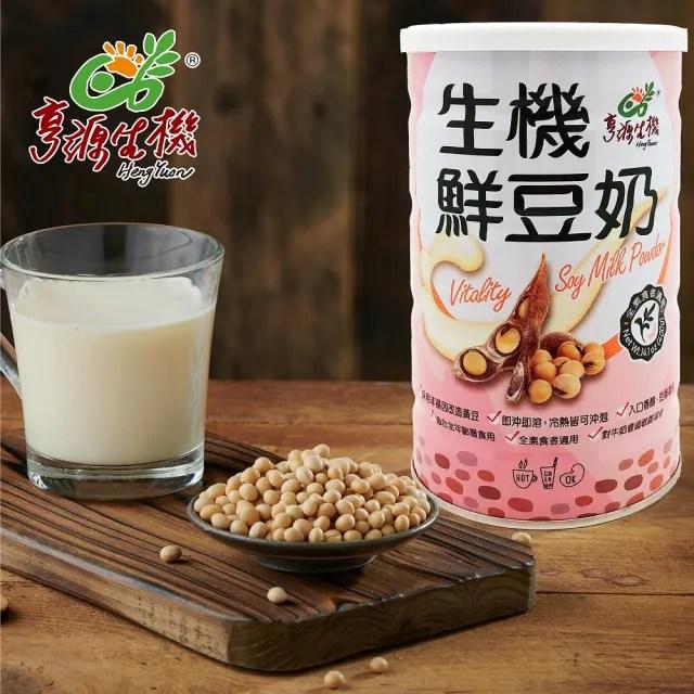【亨源生機】生機鮮豆奶(400公克/罐)