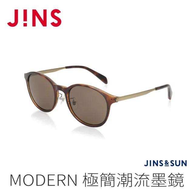 【JINS】JINS&SUN MODERN 極簡潮流墨鏡(ALRF21S112)