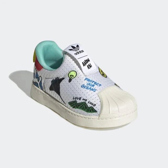 【adidas官方旗艦館】童鞋 SUPERSTAR 360 PRIMEBLUE 經典鞋 休閒鞋 男童/女童(FX4926)