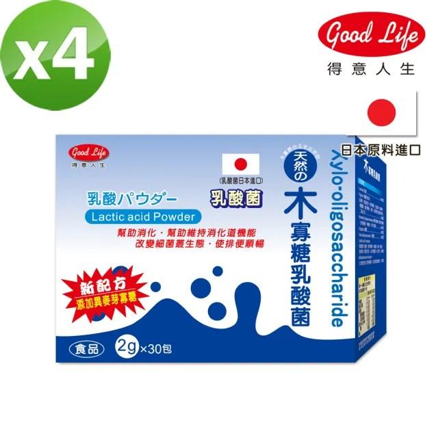 【得意人生】日本進口木寡糖乳酸菌粉 4盒組(2gx30包/盒)