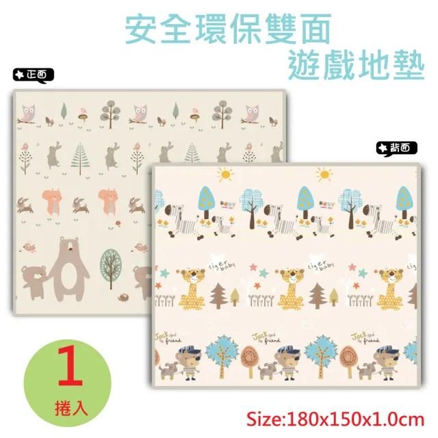 【PMU必美優】熊寶貝 環保PE雙面遊戲墊1捲(-180x150x1.0cm 附贈收納袋)