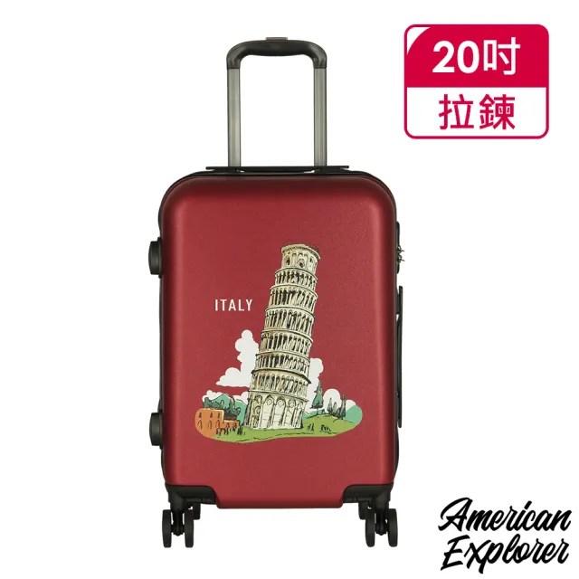 【American Explorer 美國探險家】20吋 行李箱 輕量 圖案 登機箱 頂級YKK防爆拉鏈 旅行箱 63G(設計師款)