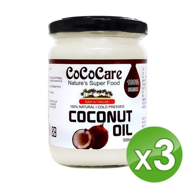 【CoCoCare】100%冷壓初榨椰子油(500X3入組)