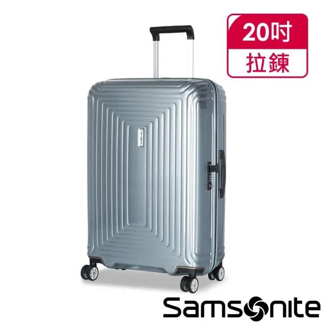 【Samsonite 新秀麗】登機箱 20吋 百分百PC材質 行李箱 TSA海關密碼鎖 AZ5(多色任選)