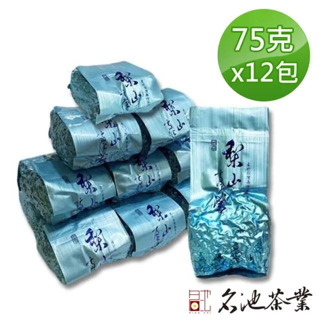 【名池茶業】梨山月蘊芽嫩手採高冷烏龍茶葉75gx12包(共1.5斤)