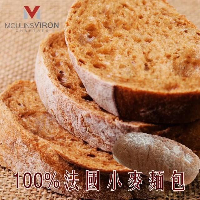 【MOULINS VIRON】100%法國小麥麵包600gX1條(T150有機石磨麵粉)