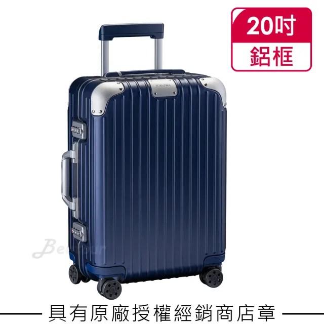 【Rimowa】Hybrid Cabin S 20吋登機箱 霧藍色(883.52.61.4)