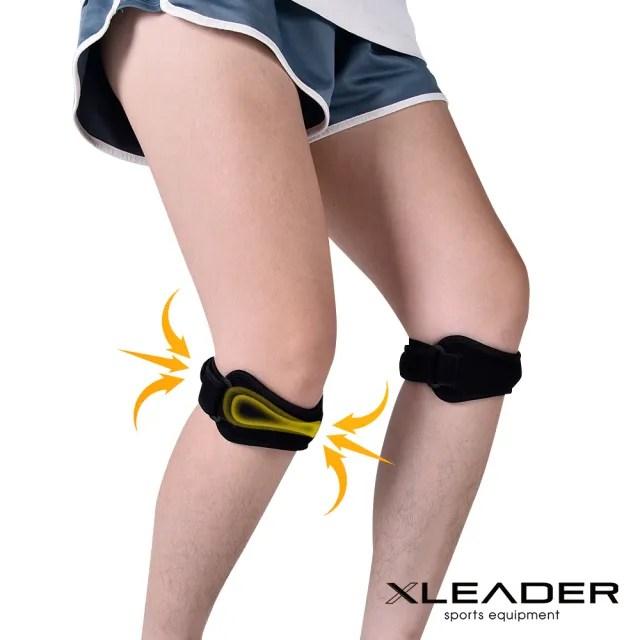 【Leader X】運動防護 雙向調節立體減震髕骨帶 黑色(單只入)