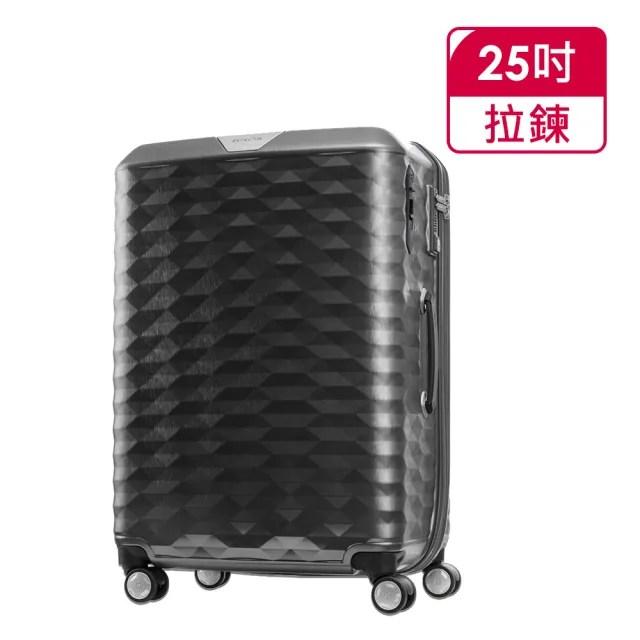 【Samsonite 新秀麗】25吋Polygon 極致奢華PC煞車雙輪TSA行李箱 多色可選(DX4)