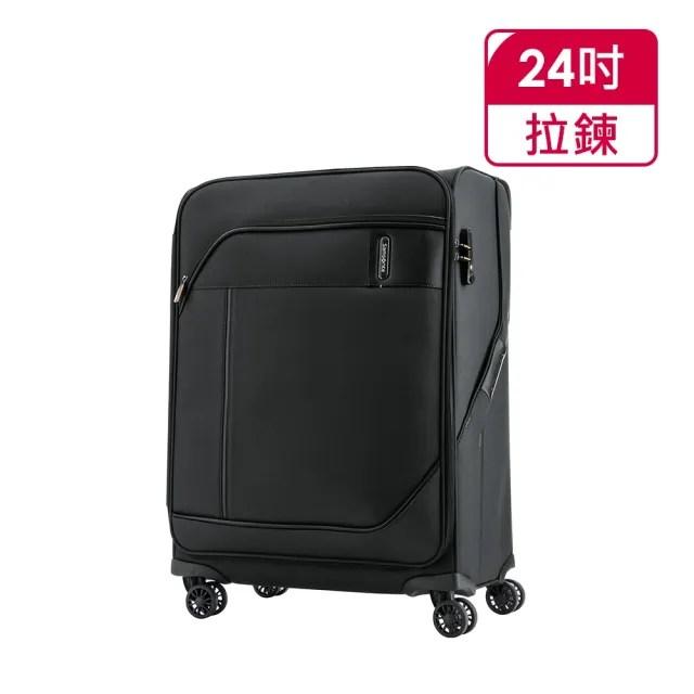 【Samsonite 新秀麗】24吋Janik商務功能性飛機輪TSA布面行李箱 黑(AW7)