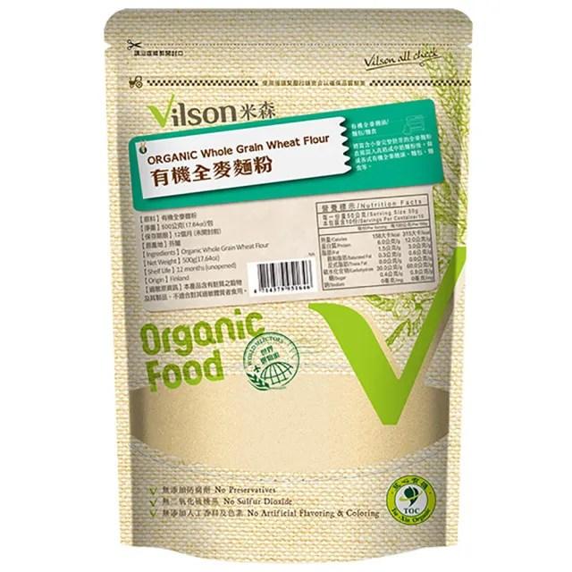 【米森】有機全麥麵粉500g