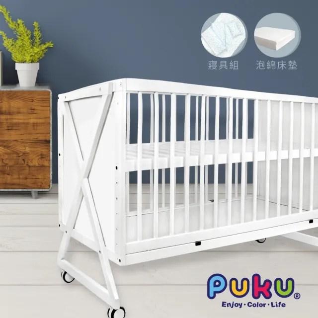 【PUKU 藍色企鵝】Growth成長多功能嬰兒床白色120*65cm(含藍色6件寢具組+床墊)