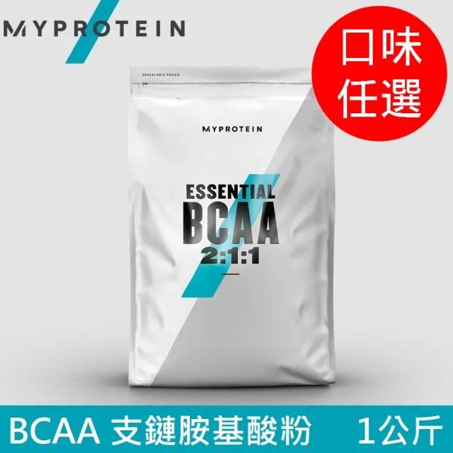 【MYPROTEIN】BCAA 支鏈胺基酸粉(1公斤/包)