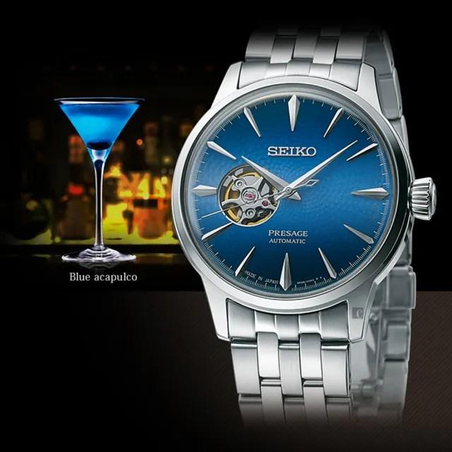 【SEIKO 精工】Presage 調酒師開芯鏤空機械錶-40.5mm(SSA439J1/4R38-01N0U)