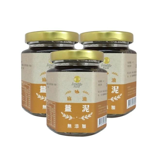 【梅山茶油合作社】純黑麻油薑泥 沾水餃一級棒