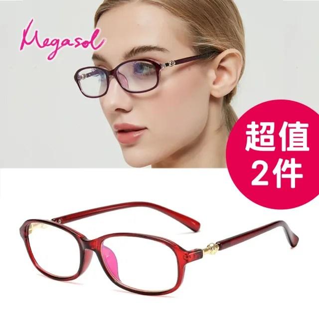 【MEGASOL】抗UV400濾藍光時尚女仕老花眼鏡2件組(經典女款金球魔杖橢矩方粗框款-QF-085)