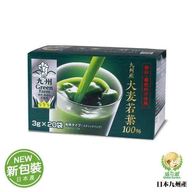 【盛花園】日本原裝進口新包裝九州產100%大麥若葉青汁(20入組)
