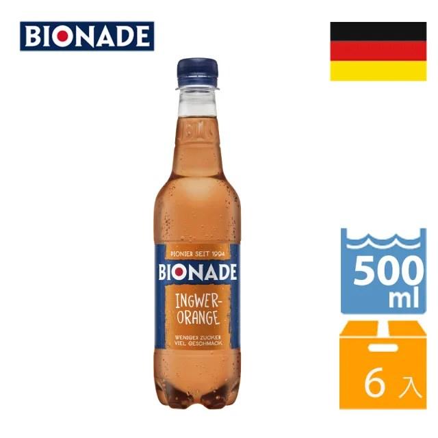 【Bionade 比奧納德】天然氣泡飲料-薑柳橙口味 500mlx6入(德國原裝進口)