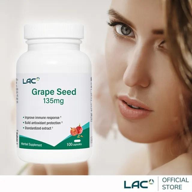 【LAC 利維喜】GNC健安喜 漾麗膠囊100顆(葡萄籽/前花青素/素食可)