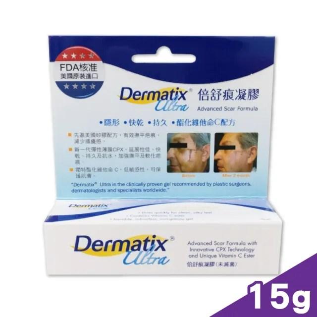 【DERMATIX ULTRA】倍舒痕凝膠 15g(美國原裝進口)
