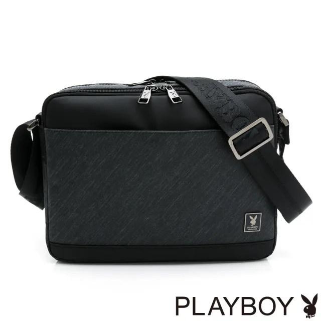【PLAYBOY】雙層式斜背包(灰色)