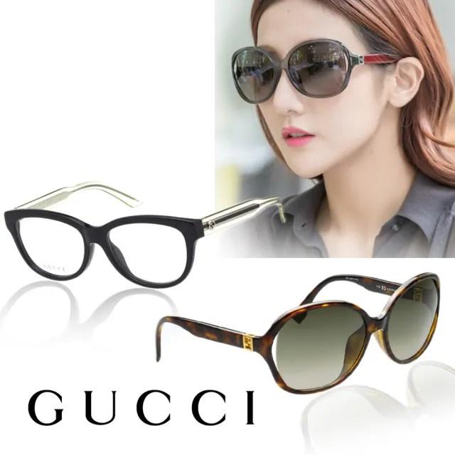 【FENDI/GUCCI】太陽/光學眼鏡(共多款任選)