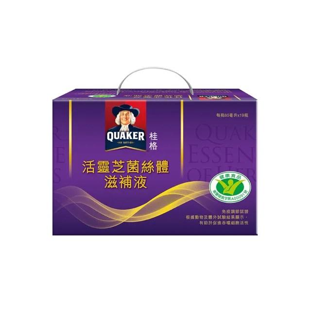 【桂格】活靈芝滋補液禮盒60ml×60入(隨時備好免疫力 健康鞏固才夠力)