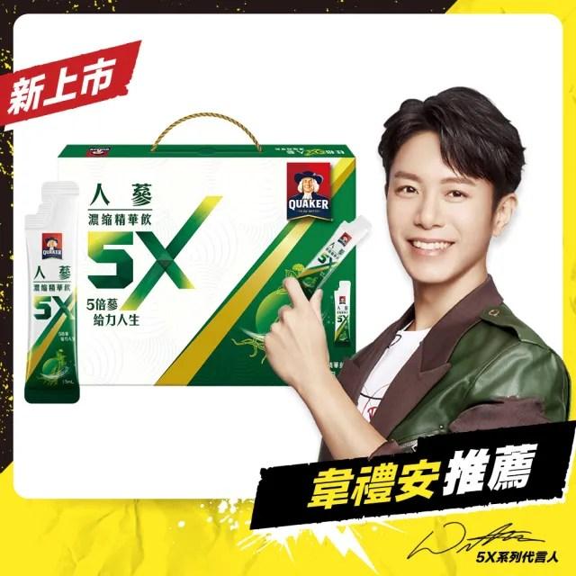 【QUAKER 桂格】5X人蔘濃縮精華飲15ml×18入