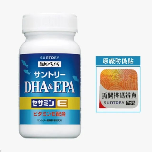 【Suntory 三得利】魚油DHA&EPA+芝麻明E x 1瓶 + 10包(120顆+40顆)