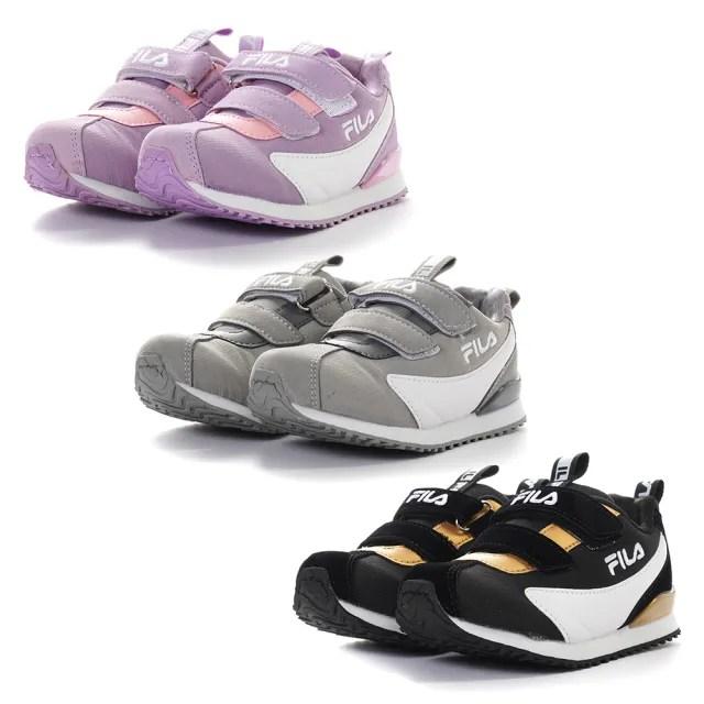 【FILA】KIDS 氣墊慢跑鞋 童鞋 運動鞋 康特杯 支撐鞋墊(7-J851V-011/7-J851V-411/7-J851V-911 三色任選)