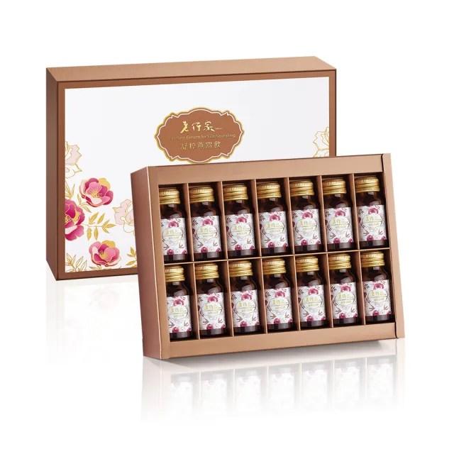 【老行家】凝粹燕窩飲禮盒(14瓶)