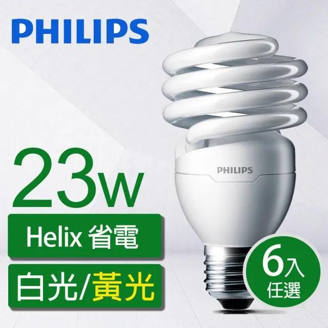 【Philips 飛利浦照明】Helix 螺旋省電燈泡 T2 23W E27-6入組(最新安規-白光黃光任選)