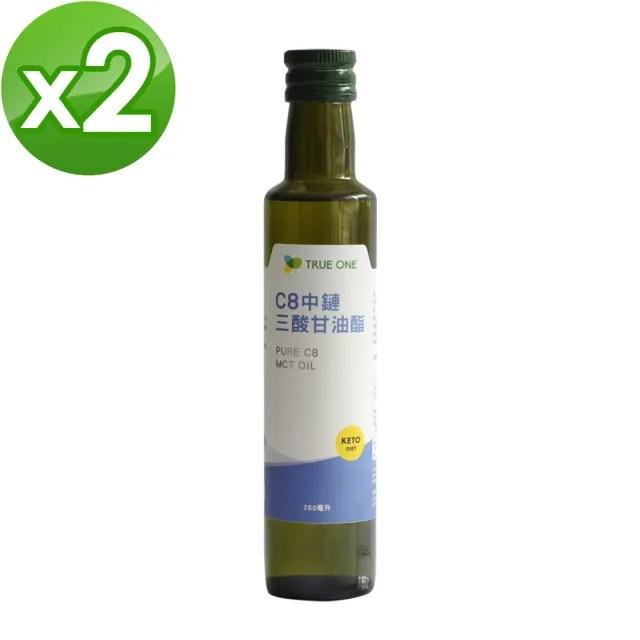 【食在加分】C8中鏈三酸甘油酯/250ml(純C8_2瓶組)