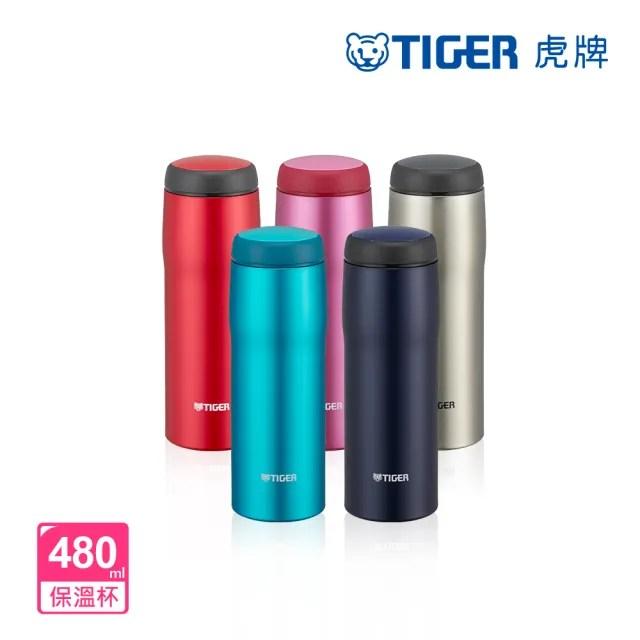 【TIGER虎牌_日本製】廣口_不鏽鋼真空保溫瓶 480ml(MJA-B048)