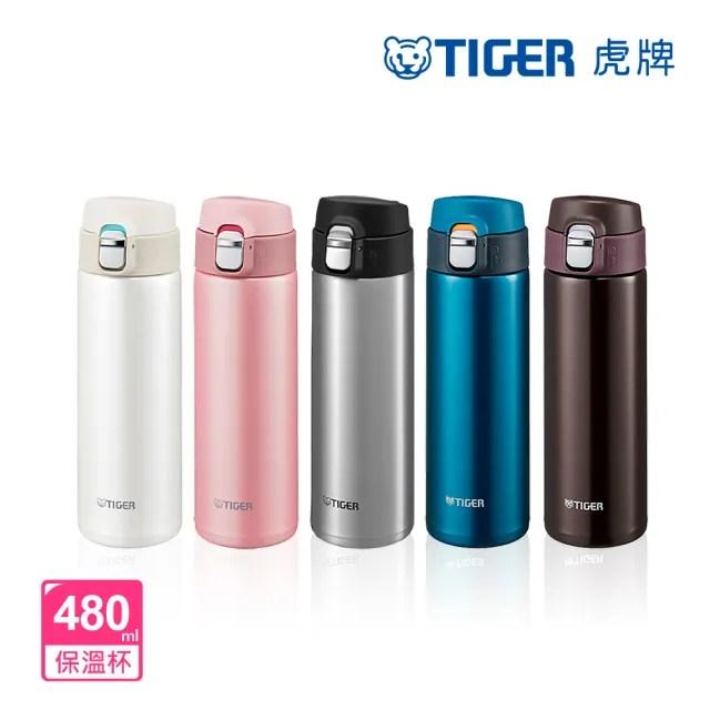 【TIGER虎牌】夢重力超輕量彈蓋不鏽鋼保溫瓶 480ml(MMJ-A481)